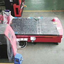 成都德阳创鑫激光器小功率金属1000W1500W管板一体激光切割机,厂家直销