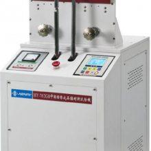 符合 GB/T3903.1 标准 恒宇 中国国标成品鞋耐折试验机 性价比