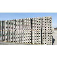 防腐耐用高强度混凝土砌块 混凝土空心砌块砌筑材料加工厂价批发