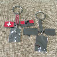 供应钥匙扣定制 卡通钥匙扣 金属钥匙扣挂件 创意钥匙扣定做