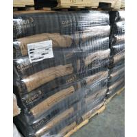 采用美国技术生产 美国卡博特碳黑M900