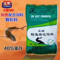 颗粒饵料鱼粮鱼饲料窝料批发鲟鱼饲料沉料40%蛋白20kg厂家直销