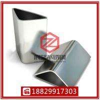 304不锈钢扇形管 椭圆管 平椭圆管 扁圆管 凹槽管 异型管定制