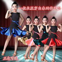 新款儿童拉丁舞裙女孩演出服夏季考级表演服比赛练功服拉丁舞服装