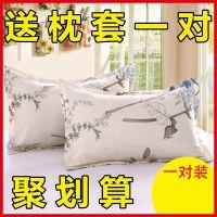 枕头一只可爱枕芯宿舍一对装枕套成人家用送超柔软学生舒适单人