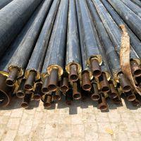 鼎固公司生产920*12聚氨酯泡沫塑料保温管 玻璃钢直埋管规格