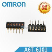 A6T-6101 DIP开关 欧姆龙/OMRON原装正品 千洲