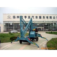 供应14米两用升降机 柴油机电机双用液压升降机