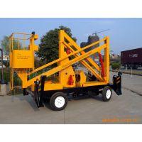 供应13米柴油机电机双用升降机 液压升降平台 多种型号价格优惠