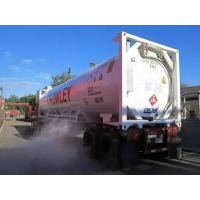 上海移动式LNG罐式集装箱齐星储罐设备厂家供应商