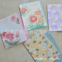 韩国文具批发 SV13-338淡彩多目祝福卡/贺卡