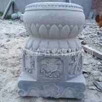 厂家直销古建筑石雕抱柱石 寺庙石雕柱座石 大量批发