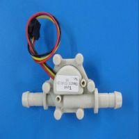 MB-P832-3分水系统的水循环流量计 热水器流量开关 水泵开关控制铭鸿