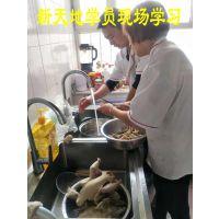 新疆特色香辣卤肉美食培训