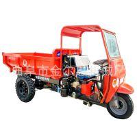 建筑工地用三轮车爬坡拉砖 直销电启动柴油农用三轮车 定做三马车