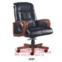 北京出售办公家具办公桌办公椅