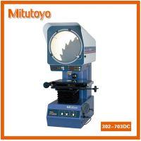 日本三丰立式测量投影仪 302-703DC 三丰工业投影仪 MITUTOYO投影仪