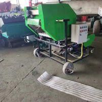 畜牧养殖场青贮饲料打捆机 全自动玉米秸秆打捆包膜一体机 圆捆包膜机