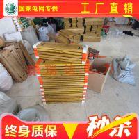 批发供应 通用式高空作业踩踏板 电工木质登高板 外墙清洗座板
