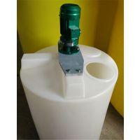 化工搅拌罐规格 化工搅拌罐PE材质耐酸碱性能好