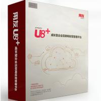 用友财务软件用友会计软件供应链管理系统企业管理软件/用友 U8+V15.0企业管理软件
