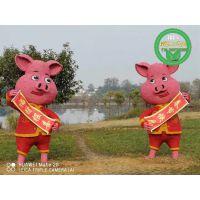 2019猪年稻草工艺品主题设计价格