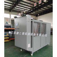 工业加热控温设备
