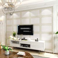 现代简约方格3D软包电视背景墙纸简欧式鹿皮绒影视墙客厅卧室壁纸