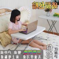 折叠桌 简易折叠餐桌椅 可升降书桌 便携学习电脑桌 户外摆摊桌子