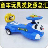 特价热卖 机器熊猫童扭扭车 摇摆车 妞妞车 童车 儿童奶粉赠品