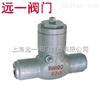 旋启式焊接止回阀H64H-16C/25/40/64/100
