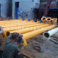 厂家直销定制各种型号水泥螺旋输送机 管式锯末输送机 U型输送机