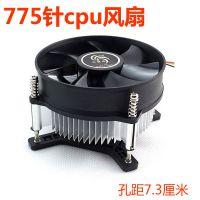 电脑主板散热器 intel 775针CPU散热器 赛扬奔腾酷睿 775CPU风扇