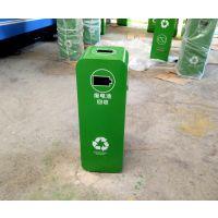 环畅加油站电池筒 定做垃圾桶 有害物回收箱 废旧物品回收箱定做