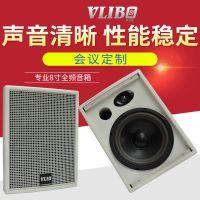 专业6寸8寸10寸全频专业会议室功放音箱 教室家庭音响设备批发