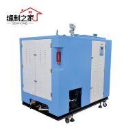 易利 生物质颗粒锅炉 LHG0.15-0.7-M噪音低燃料消耗低环保环