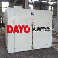 高温工业紫菜热风循环烘箱 不锈钢自动烘干房 电加热智能控温