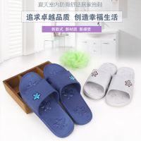 批发夏季家居情侣厚底女鞋浴室洗澡塑料拖鞋防滑居家室内男