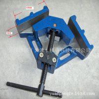 厂家直销三维柔性焊接工装夹具万能夹具 快速夹钳 夹具定制