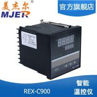 智能温控仪表 温控器 REX-C900 自动温度控制器 温控开关 可调