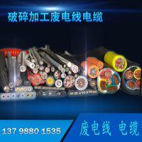 废Lappkabel缆普电缆回收厂家 艾卡破碎加工 全国各地上门收购
