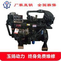 秦皇岛R6105IZLC船用柴油机 潍柴135kw180马力配齿轮箱用船用柴油发动机