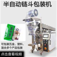 五金半自动包装设备 螺丝钉子包装机械 背封式包装机器非标定制