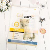 厂家定制猫饲料包装袋 塑料薄膜包装袋定制 自封拉链包装