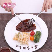 FASOLA家用不锈钢餐具刀叉勺创意加厚餐具欧式牛排刀叉西餐刀叉勺
