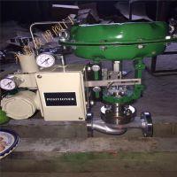 ZJHP-64C DN350 气动单座/套筒调节阀 ZJHP-64P铸钢流量控制阀 永嘉孜博阀门