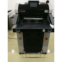 上海夕彩 全液压切纸机CP520