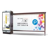 郑州广告道闸厂家定做/郑州广告道闸现货批发/郑州停车场广告道闸安装