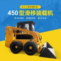 全工滑移装载机械 定做全新450型51马力滑移装载机