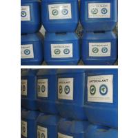 阻垢剂 使用广泛 贝迪阻垢剂